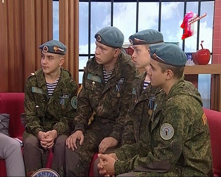 Ярославль воспитывает ребят для Рязанского десантного