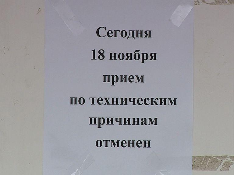 В Дзержинский управдом нагрянули судебные приставы