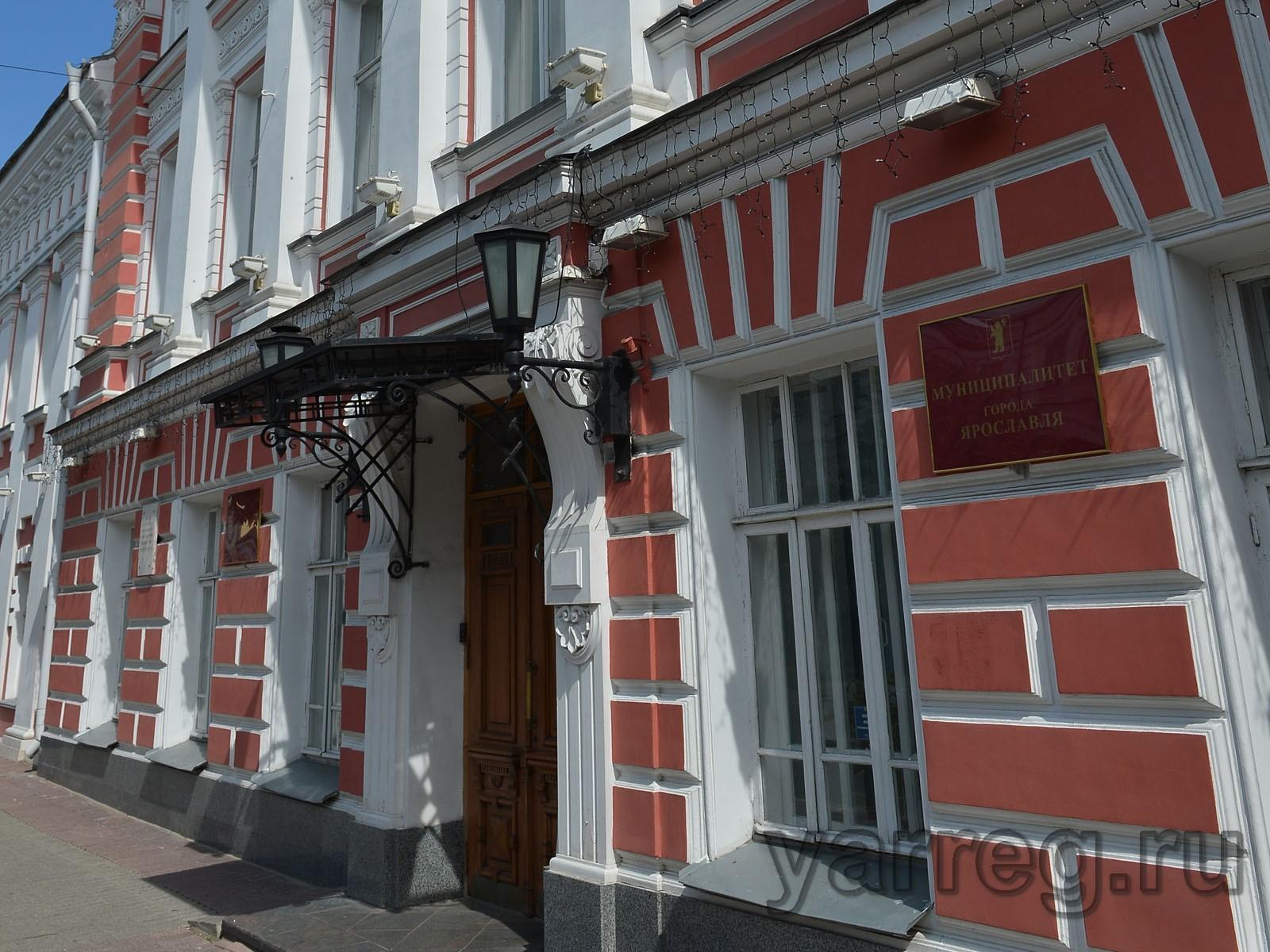 В муниципалитете обсуждают идею введения в Ярославле сити-менеджера