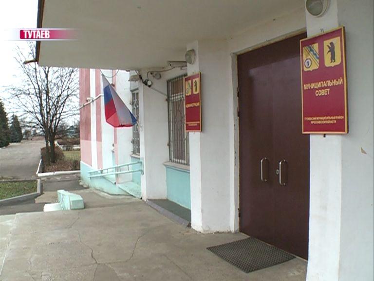 В Ярославской области началось объединение городских и районных администраций