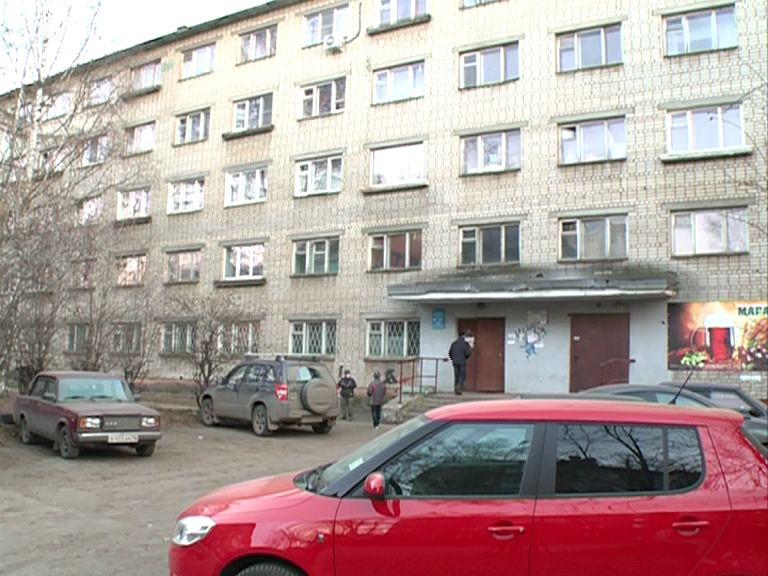 «Ярославльобщежитие» могут ликвидировать