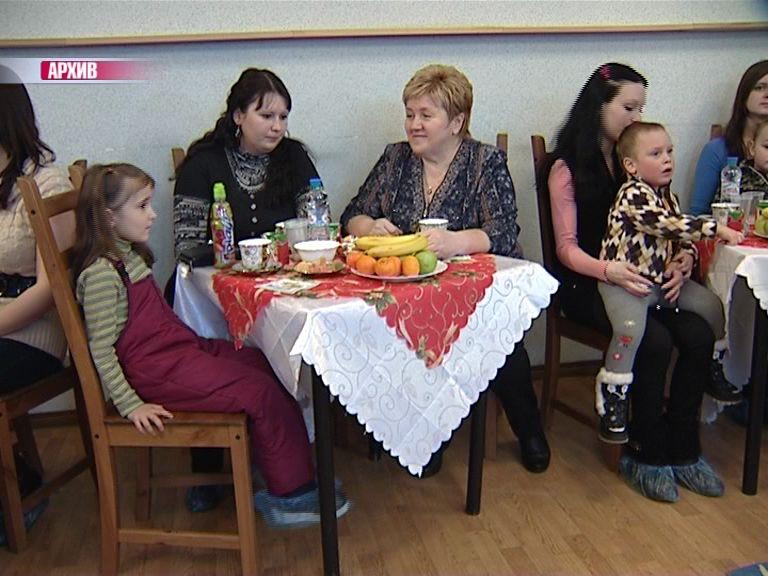 В Ярославской область пройдет день юридической помощи для детей
