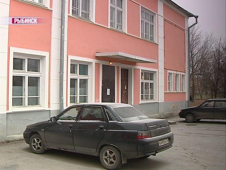 В Рыбинске к капитальному ремонту готовится вторая детская поликлиника