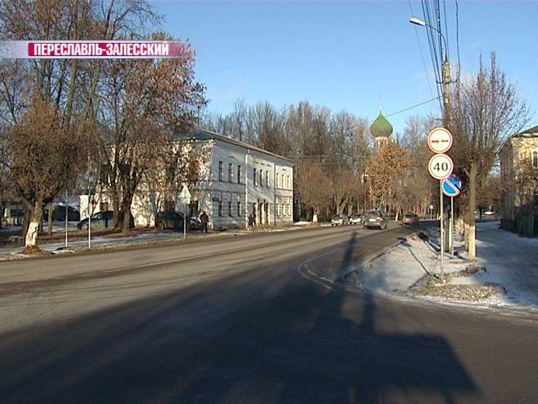 В Ярославской области мошенники продолжают обманывать пожилых людей