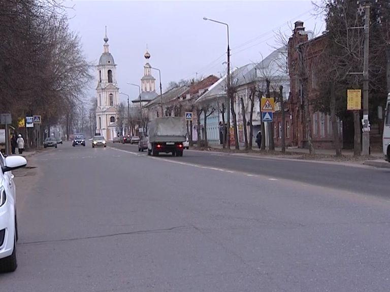 Углич стал лучшим малым городом по развитию туризма