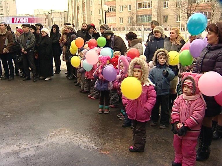 17 новых детских садов появятся в Ярославской области