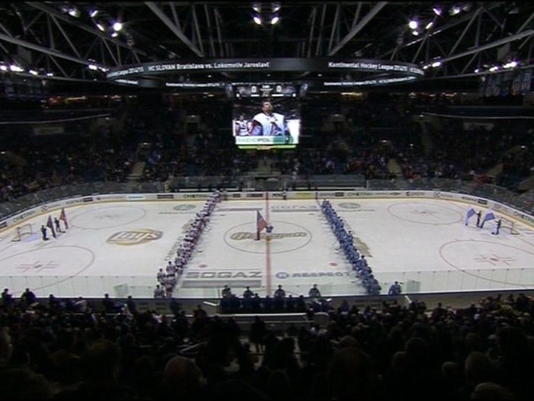 Перед матчем «Слован» - «Локомотив» по ошибке включили гимн СССР