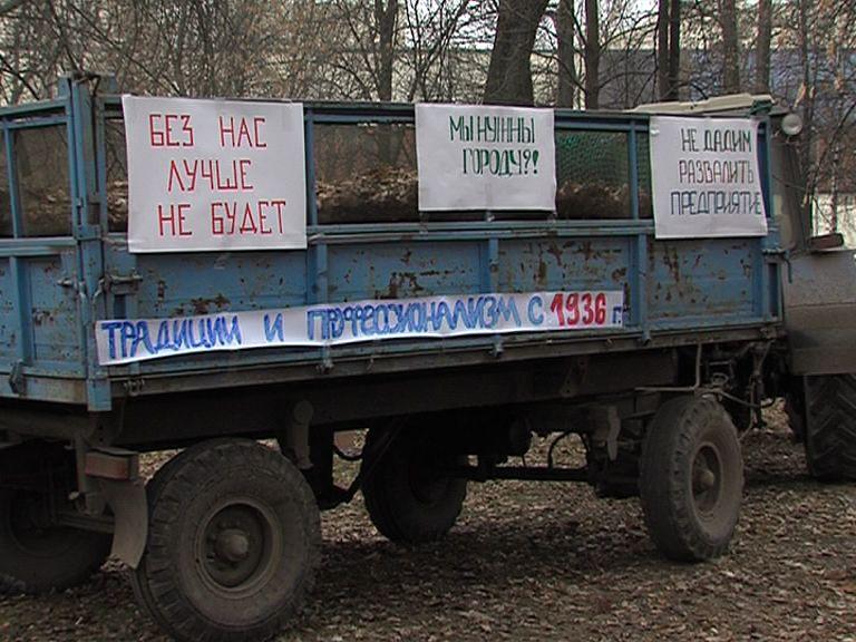 Сотрудники ярославского «Горзеленхоза» устроили акцию протеста