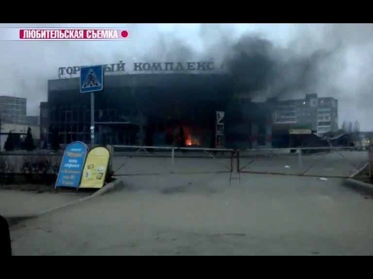 В Тутаеве вновь загорелся торговый центр