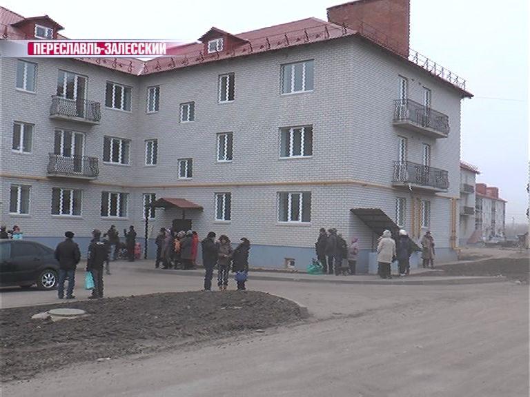 В Переславле-Залесском 50 семей переехали из аварийного жилья в новенькие квартиры