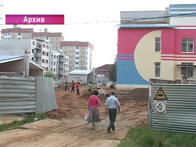 Определились подрядчики, которые займутся строительством детских садов в Ярославле