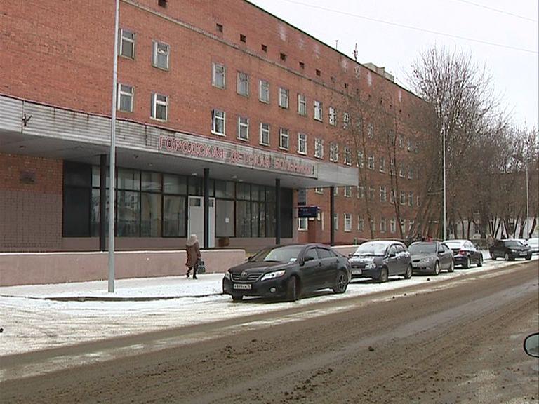 Детскую больницу в Рыбинске посетила уполномоченный по правам ребенка Татьяна Степанова