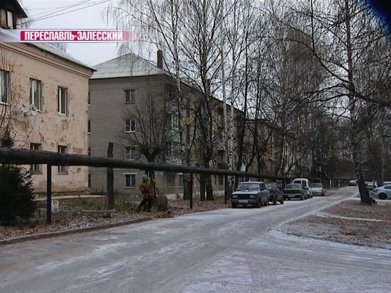 В Переславле-Залесском может остаться без горячего водоснабжения целый район