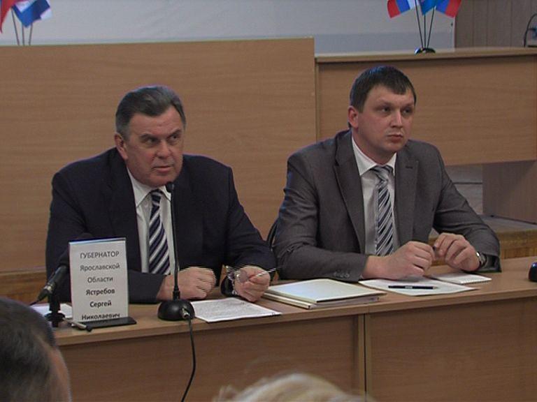 Сергей Ястребов встретился с ярославским профсоюзным активом