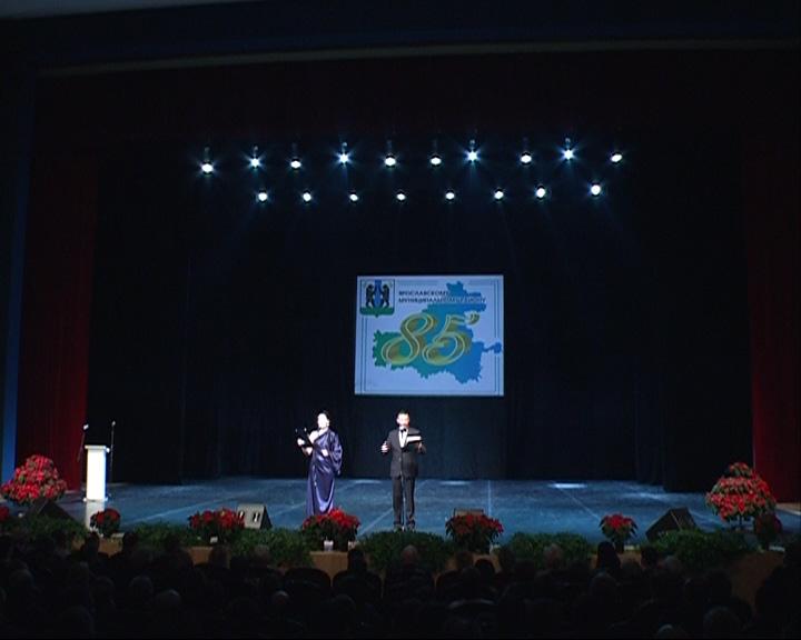 Ярославский район отмечает 85 лет со дня образования