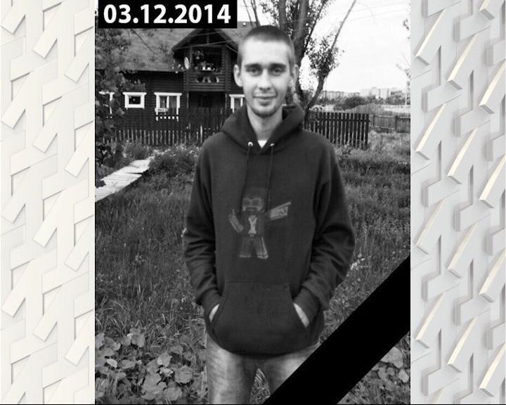 По предварительной версии, в Тутаеве от употребления спайса погиб 20-летний