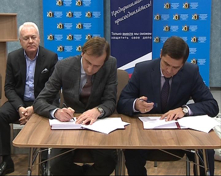 В Ярославле прошла региональная конференция предпринимателей «Опора России»