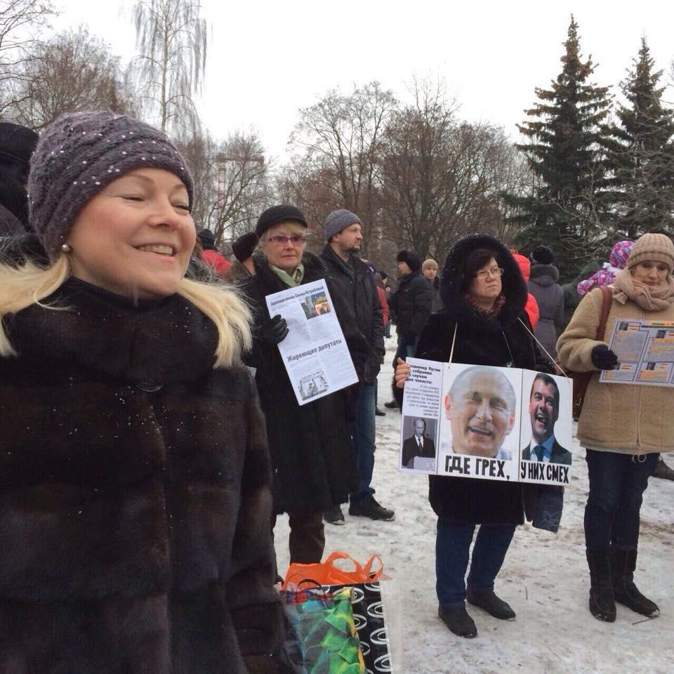 Малочисленный митинг в Ярославле неожиданно заинтересовал прозападные СМИ