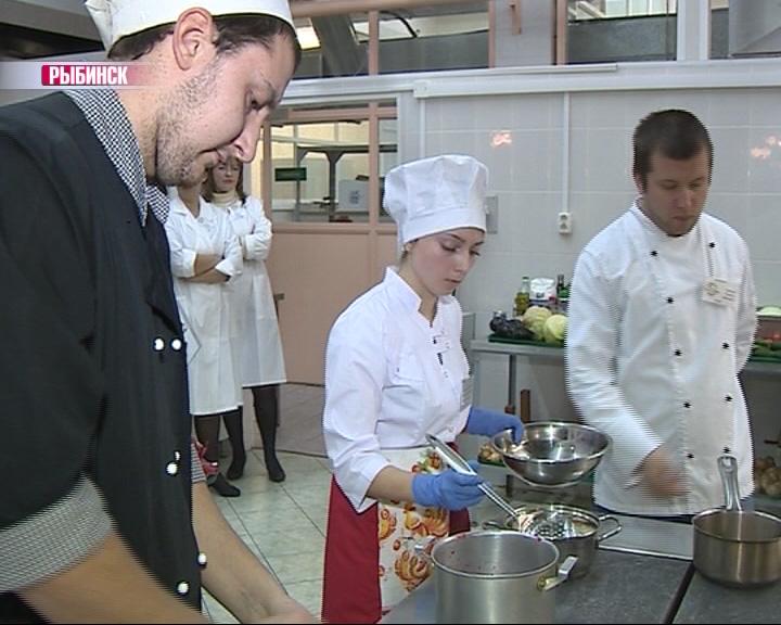 В Рыбинске прошел конкурс поваров