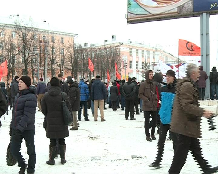 Навязанный из столицы протест ярославцы не приняли, считают федеральные эксперты