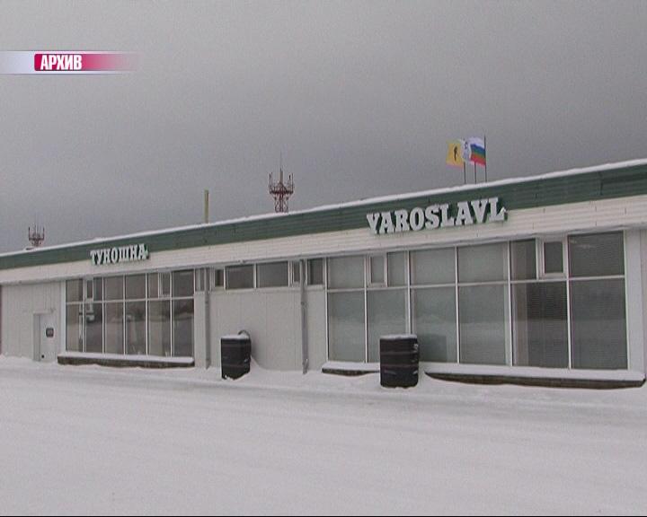 В Ярославской области невыездными оказались более 12 тысяч человек