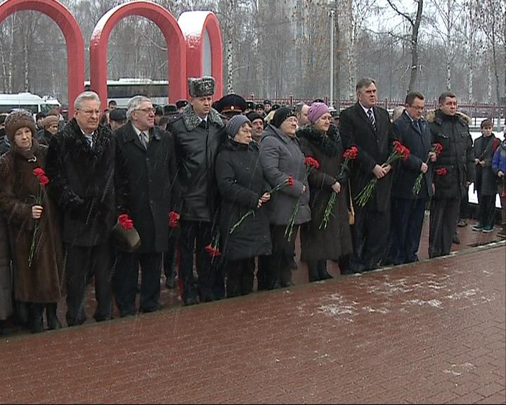 В Ярославле вспоминают жертв Чеченской войны
