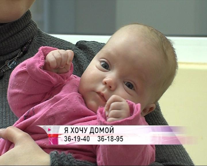 Алена, 3 месяца