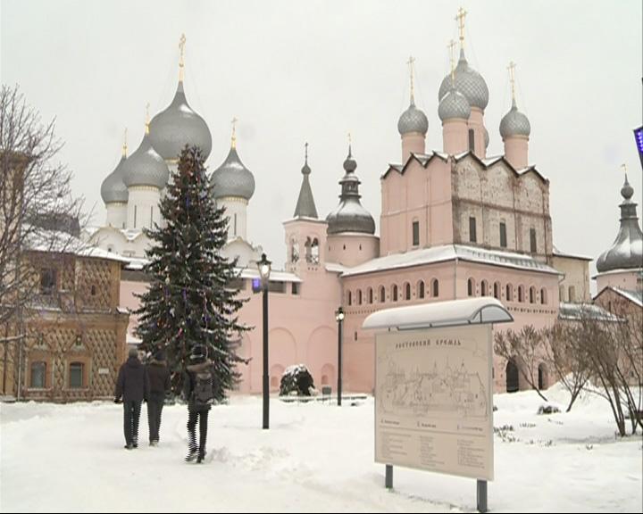 Ростов и Тутаев получат по 200 миллионов на развитие туризма и культуры