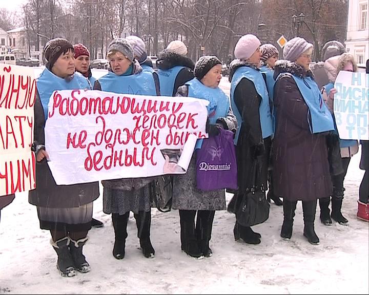 В Ярославле работники образования выступили за индексацию заработной платы