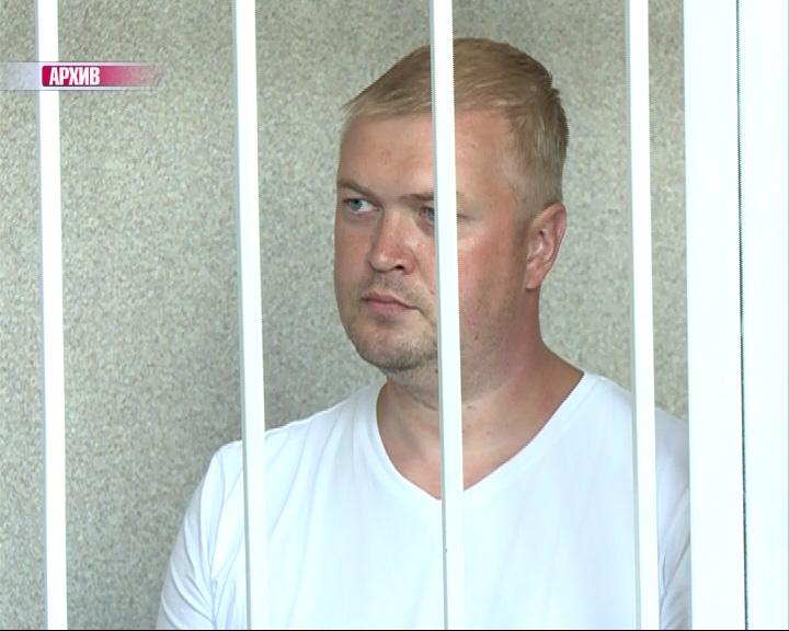 В Ярославле начался суд над Максимом Пойкалайненом