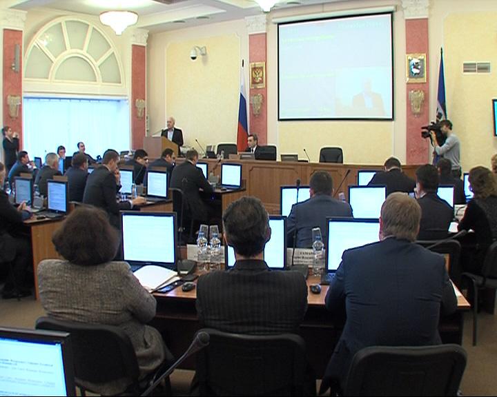 Депутаты муниципалитета приняли бюджет Ярославля на 2015 год