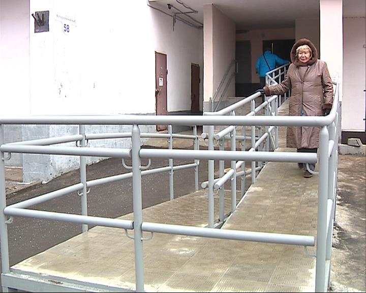 В правительстве Ярославской области подвели промежуточные итоги программы «Доступная среда»