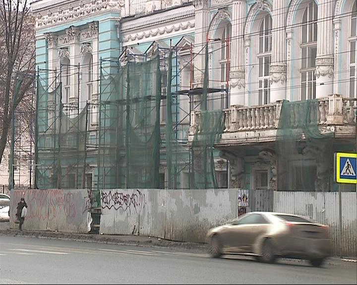В Ярославле на торги выставили Дом Дунаева
