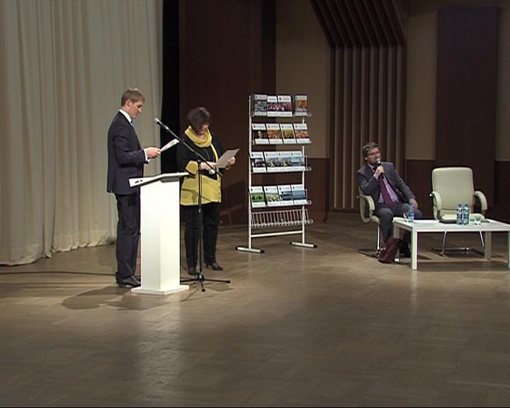 В Ярославле прошел региональный форум под названием «Культура - стратегический ресурс регионального развития»