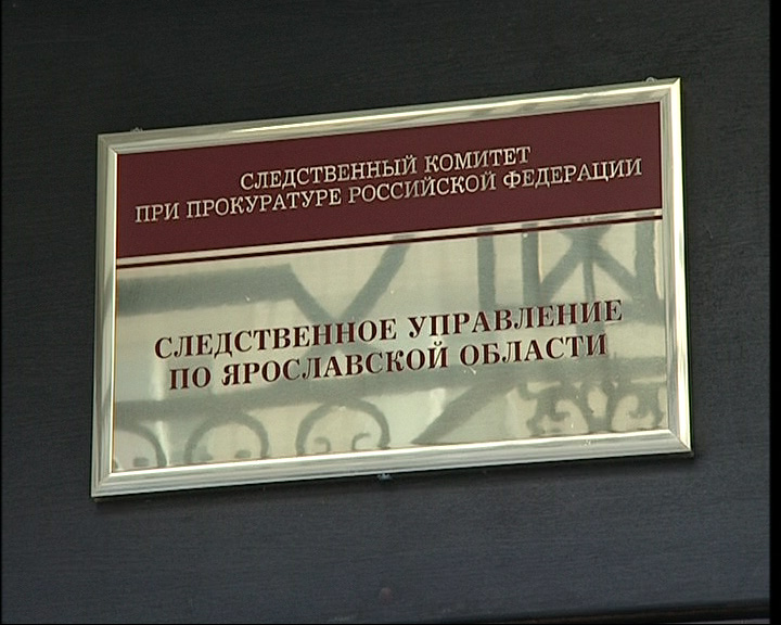 Рыбинский суд арестовал подозреваемого в съемках порнографии в детском лагере