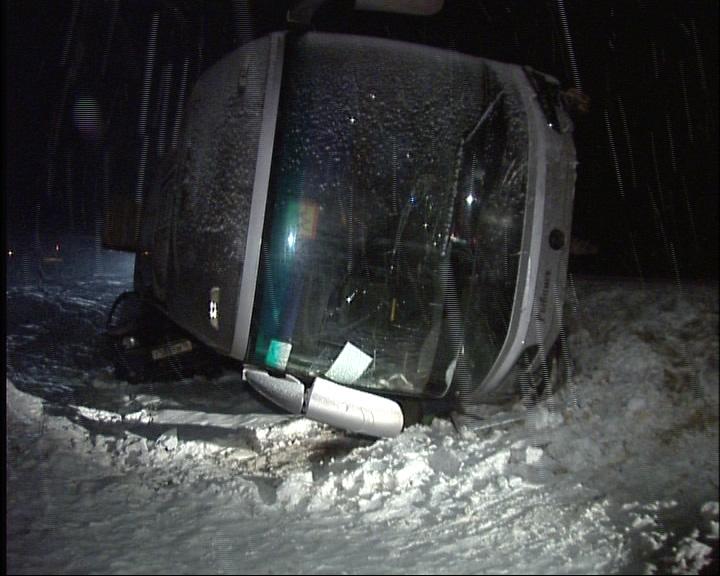ДТП на трассе Ярославль-Рыбинск: погиб водитель «Рено», протаранивший пассажирский автобус