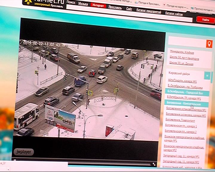 За качеством работы подрядчиков следят с помощью уличных камер и системы ГЛОНАСС