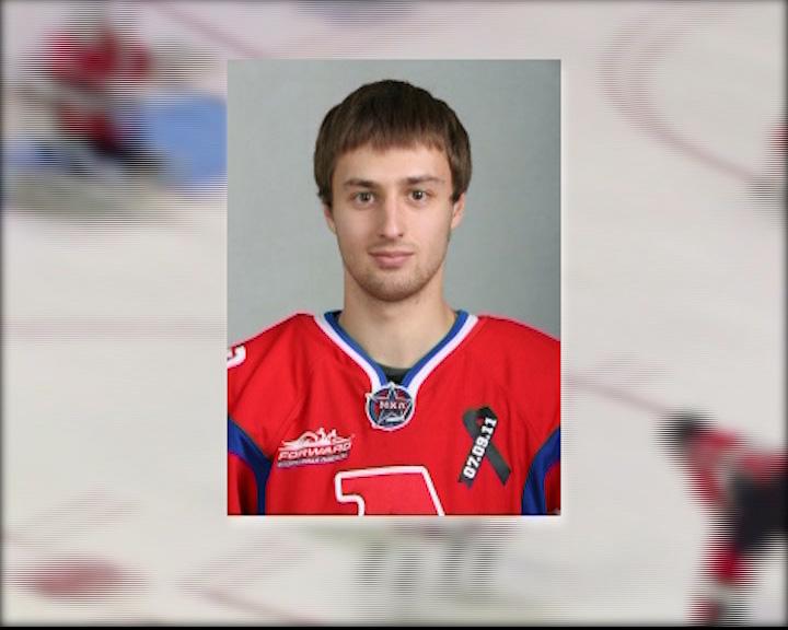 Стал известен состав молодежной сборной России на чемпионат Мира