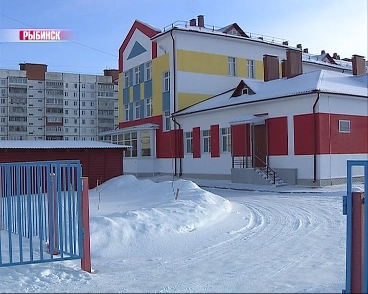 В Рыбинске готовят к сдаче новый детский сад