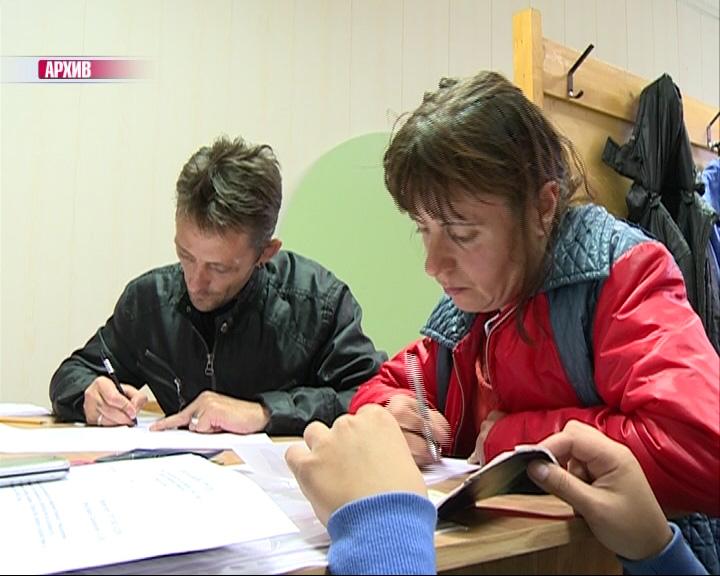 Россия отменит льготный миграционный режим для граждан Украины