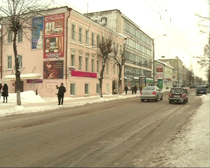 В Рыбинске мужчина трое суток прятал в квартире тело убитой женщины