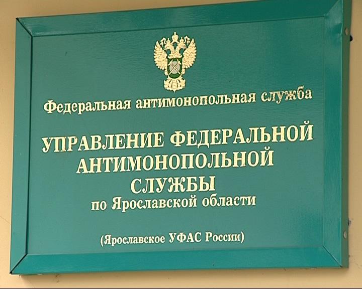 Ярославских антимонопольщиков заинтересовал рост цен в сети «Дикси»