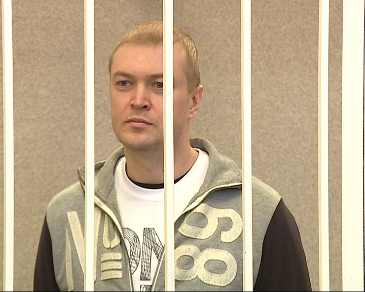Максима Пойкалайнена приговорили к 5 годам и крупному штрафу