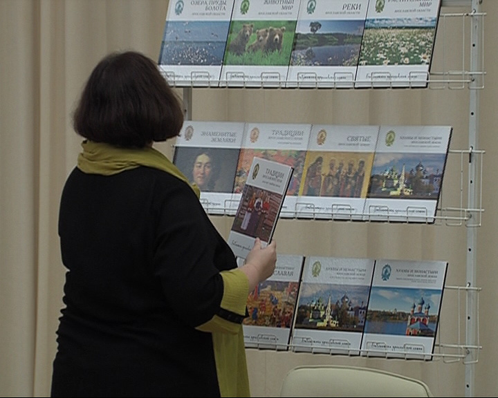 Очередной четырехтомник «Библиотеки ярославской семьи» посвящен природе края