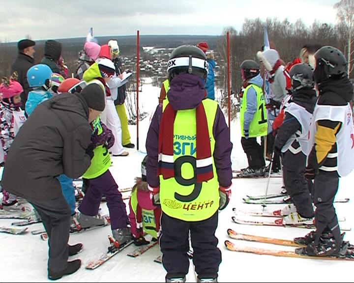 Международный День снега ярославцы отметили на горнолыжном склоне
