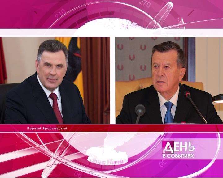 Сергей Ястребов провел рабочую встречу с председателем Совета директоров «Газпрома» Виктором Зубковым