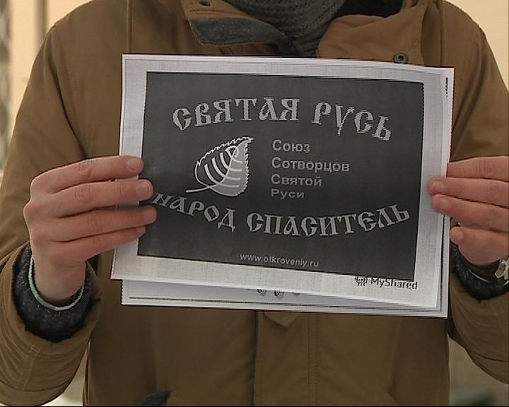 Корреспондент «Первого Ярославского» выяснил значение таинственного символа в городе
