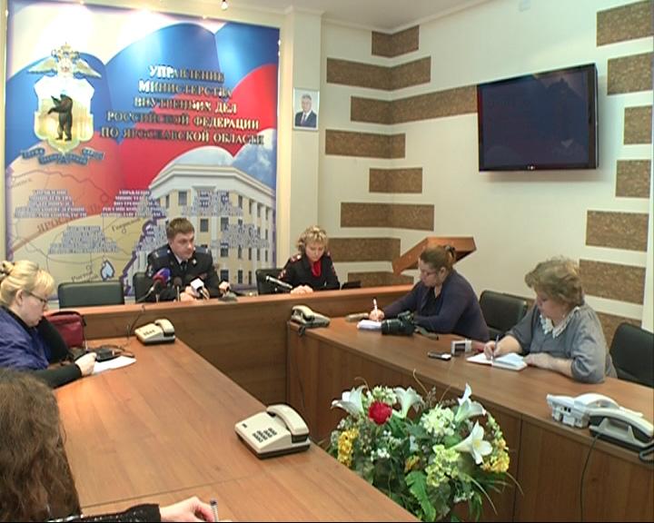 За прошлый год в Ярославской области совершено более 15 тысяч преступлений