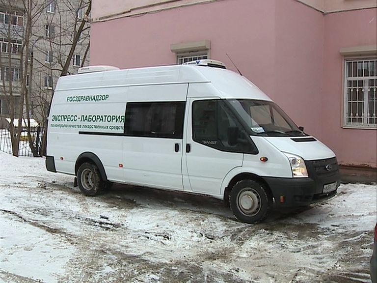 Ярославские аптеки подверглись тотальное проверке