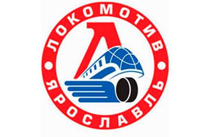 Шестой матч серии «Локомотив» - «Динамо» смотрите на «Первом Ярославском»